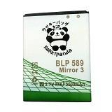 RAKKIPANDA Battery for Oppo Mirror 3 3500mAh [BLP-589] - Handphone Battery