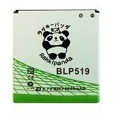 RAKKIPANDA Battery for Oppo Piano 3000mAh [BLP-519] - Handphone Battery