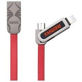 REMAX Cable Data 2 in 1 and Charging Armor Series [RC-067t] - Red (Merchant) - Cable / Connector Usb