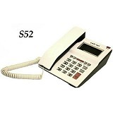 SAHITEL Corded Phone [S52] - White - Corded Phone