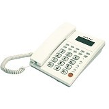 SAHITEL Corded Phone [S57] - White - Corded Phone