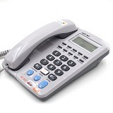 SAHITEL Corded Phone [S7281] - Corded Phone