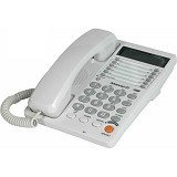 SAHITEL Corded Phone [S75] - White - Corded Phone