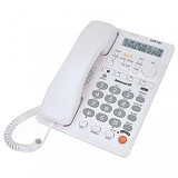 SAHITEL Corded Phone [S77] - White - Corded Phone
