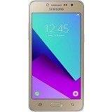 SAMSUNG Galaxy J2 Prime [SM-G532] - Gold/White Gold - Smart Phone Android