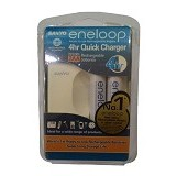 SANYO Eneloop 4 HR Quick Charger BP2 (Merchant) - Battery and Rechargeable