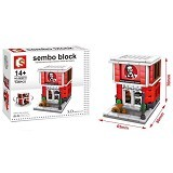 SEMBO SD6010 K Fried Chicken [305002487] (Merchant) - Building Set Architecture