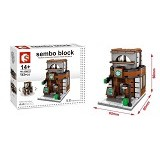 SEMBO SD6013 Coffee Shop [305002490] (Merchant) - Building Set Architecture