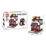 SEMBO SD6039 Noodle House [305002796] (Merchant) - Building Set Architecture