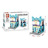 SEMBO SD6040 Sports Store [305002797] (Merchant) - Building Set Architecture