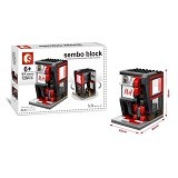 SEMBO SD6042 Fashion Store [305002782] (Merchant) - Building Set Architecture