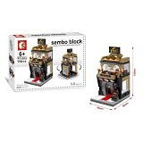 SEMBO SD6043 Korean Restaurant [305002783] (Merchant) - Building Set Architecture