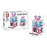 SEMBO SD6044 Boutique [305002784] (Merchant) - Building Set Architecture