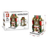 SEMBO SD6048 Designer Shop [305002779] (Merchant) - Building Set Architecture