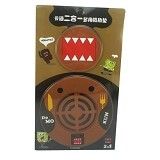 SHOUHIN SHOP Coaster Set - Domo - Alas Piring / Tatakan / Placemat