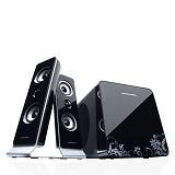 SIMBADDA Speaker CST 8200N - Speaker Computer Basic 2.1