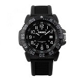 SKMEI Men Sport Analog Watch [1078] (Merchant) - Jam Tangan Pria Sport
