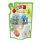 CHUCHU BABY Bottle and Vegetable Cleanser Refill 270ml [4973210993393]