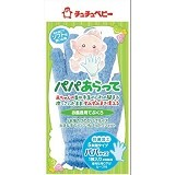 CHUCHU BABY Wash Lap 5 Finger [4973210992983] - Blue - Baby Bath Tub and Accesories