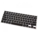 MDISK Notebook Keyboard Protector 10 Inch - Keyboard Cover Protector