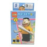 JLB Funny DIY Toys [0138] (V) - Building Set Fantasy / Sci-Fi