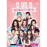GRASINDO A to Z Soshipedia - Craft and Hobby Book