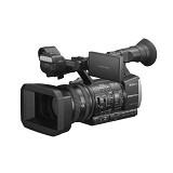 SONY Professional Camcorder HXR-NX1 - Camcorder / Handycam Professional