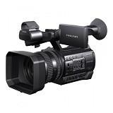 SONY Professional Camcorder NXCAM HXR-NX100