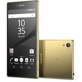 SONY Xperia Z5 Premium [E6883] - Gold - Smart Phone Android