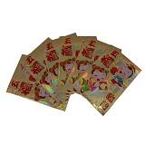 SSLAND Angpao Paper - Lucky Gold (V) - Amplop Putih