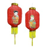 SSLAND Long Lampion Gantung 8 inch - Red (V) - Lampu Gantung