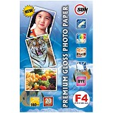 SUN Premium Photo Paper Glossy 140 Gsm F4 - Kertas Foto / Photo Paper