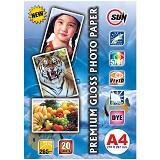 SUN Premium Photo Paper Glossy 265 Gsm A4 - Kertas Foto / Photo Paper