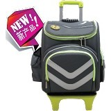 SWAN Ultralite Trolley - Grey - Tas Anak