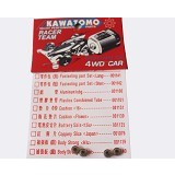 TAMIYA Bering AS Kawatomo Tamiya Mini 4WD (Merchant) - Slot Car Track, Part, and Accessories