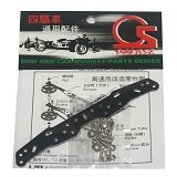 TAMIYA Mini 4WD Parts FRP Multi Roller Setting Stay (Merchant) - Slot Car Track, Part, and Accessories