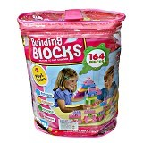 THE TOY SHOP Goldkids Building Blocks [BBB-0157] - Block Puzzle