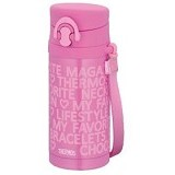 THERMOS Thermos 0.35 L Flask With Strap - Pink - Perlengkapan Makan dan Minum Bayi
