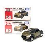 TAKARA TOMY Tomica Reguler 52 Daihatsu Copen - Brown (Merchant) - Die Cast