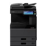 TOSHIBA e-STUDIO 3008A - Mesin Fotocopy Hitam Putih / Bw