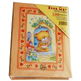 TULIP Album Photo Teddy Bear TW 4R100 - Orange - Photo Album