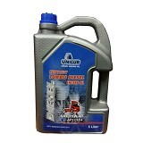 UNILUB Heavy Duty Turbo Diesel Engine Oil - Cairan Pelumas Mesin Mobil / Oli