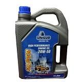 UNILUB Super - Cairan Pelumas Mesin Mobil / Oli