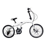 VIVACYCLE Comet 20 - White (Merchant) - Sepeda Lipat / Folding Bike