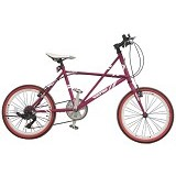 VIVACYCLE Mini Racing Zero 23 - Purple (Merchant) - Sepeda Kota / City Bike