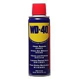 WD-40 Pelumas 191 ml