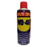 WD 40 Pelumas 333 ml