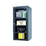 WONDERFUL Digital Dry Cabinet [AD-060C] (Merchant) - Dry Box and Case