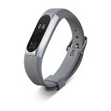 XINYUAN Replacement Band / Strap for Xiaomi Mi Band 2 OLED - Silver (Merchant) - Casing Smartwatch / Case