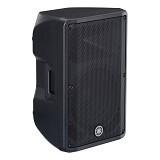 YAMAHA Powered Speaker [DBR 12] - Monitor Speaker System Active